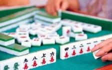 为什么中国人发明了麻将、西方人却发明了扑克?