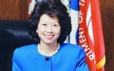 川普钦点的华裔女交通部部长