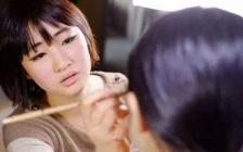 中国女孩的神奇化妆术
