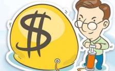 【绝活专访】越规矩的人反而越赚不到钱?竟然是这5个原因!