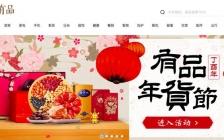 小米确认米家有品线下品牌店即将开业,网友:小米超市终于来了!