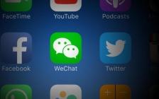 微信双向删除好友功能曝光,真的越来越像 QQ 了