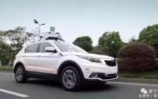 滴滴无人驾驶测试车首次曝光,已在中美的三个城市进行测试