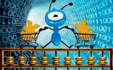 蚂蚁金服第四季净利暴跌?给阿里利润分成降至1.96亿