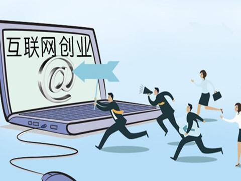 58到家陈小华谈互联网创业