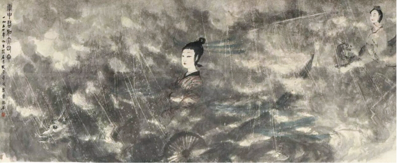 傅抱石所画的《云中君和大司命》以及局部细节。