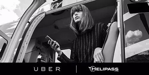 Uber的15个最牛营销案例
