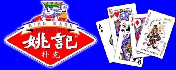 一副3块钱的扑克,卖了22年