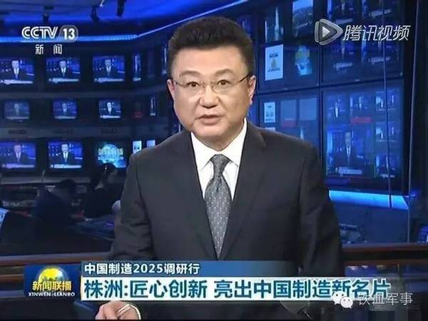 中国用白菜价打破垄断,默大妈都傻眼