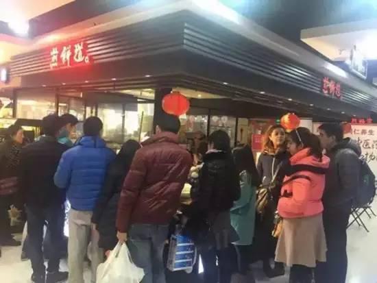 3年开垮6家店,现在卖煎饼年入2500万