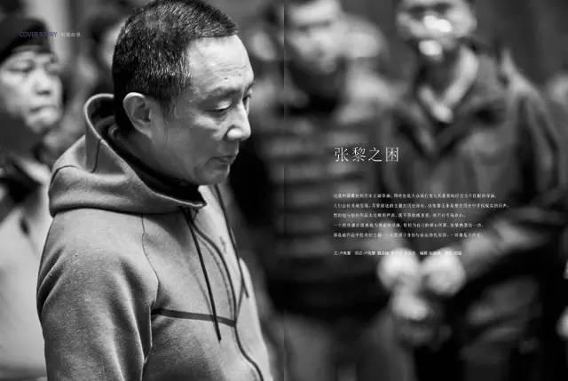 """被""""冷落""""的张黎:中国最好的历史正剧导演"""