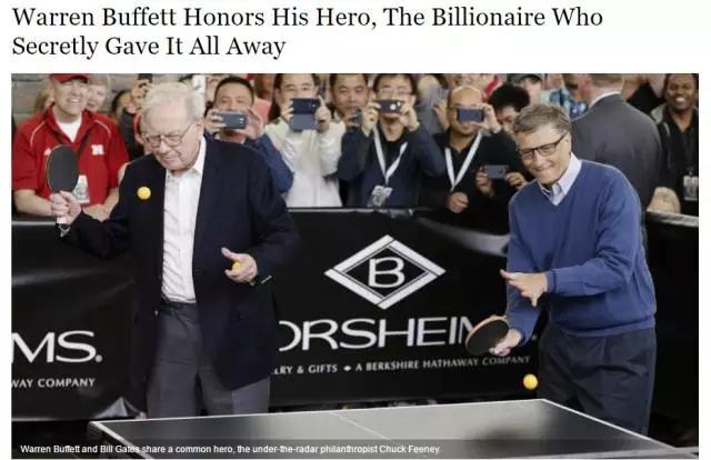 这个衣衫褴褛的慈善家,戴15元手表,隐性捐出560亿!