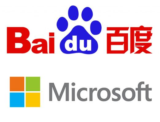 百度与微软宣布达成合作,微软将在除中国以外地区为百度 Apollo 提供 Azure 服务