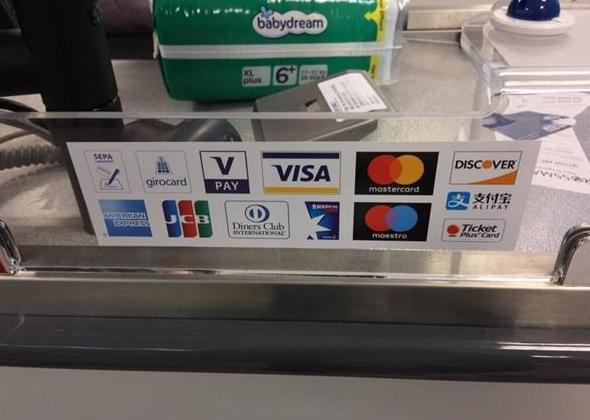 支付宝在德国首刷,超市大妈一脸茫然,习惯刷卡的朋友们看过来!