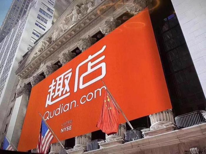 马云马化腾IPO之战打响:有上百家公司等着,总市值将过10000亿