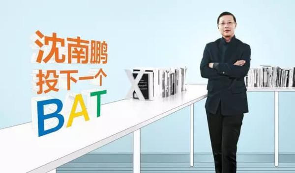 他用500亿买下中国半个互联网圈,市值2.5万亿,也曾在纽约洗盘子