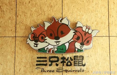 三只松鼠上市被拒了 对赌协议不到3天了 章燎原还有戏么