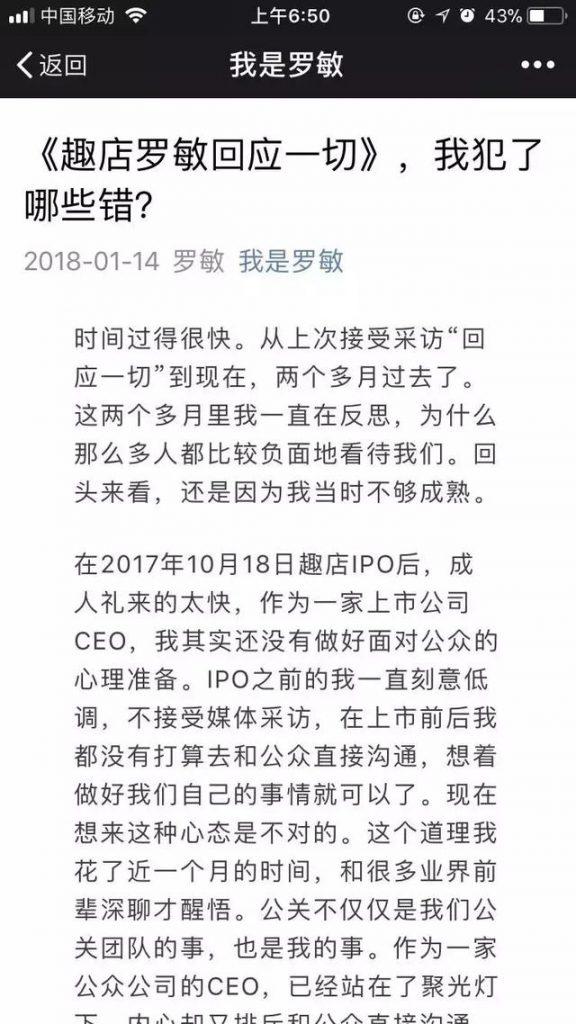 爆料称腾讯春节推黄金红包;斗鱼:正在筹备上市