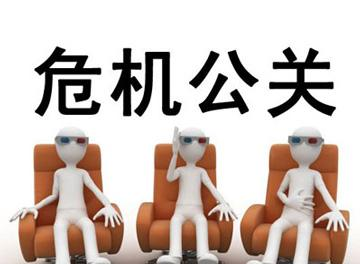 王通:从华为最近的麻烦事,谈网络危机公关的三大原则